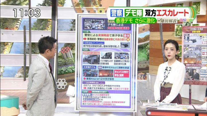 2019年11月13日古谷有美の画像04枚目