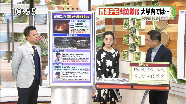 2019年11月20日古谷有美の画像01枚目