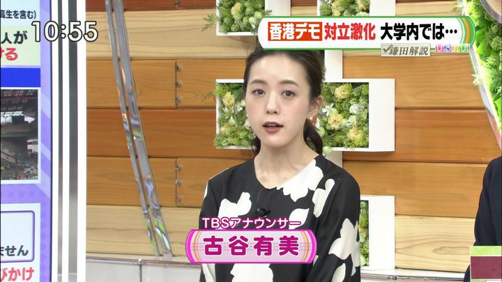 2019年11月20日古谷有美の画像03枚目