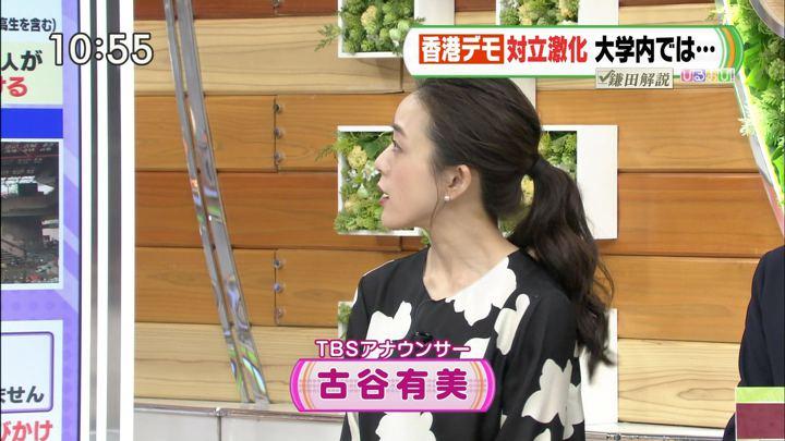 2019年11月20日古谷有美の画像04枚目