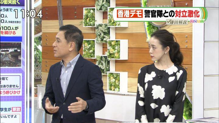 2019年11月20日古谷有美の画像06枚目