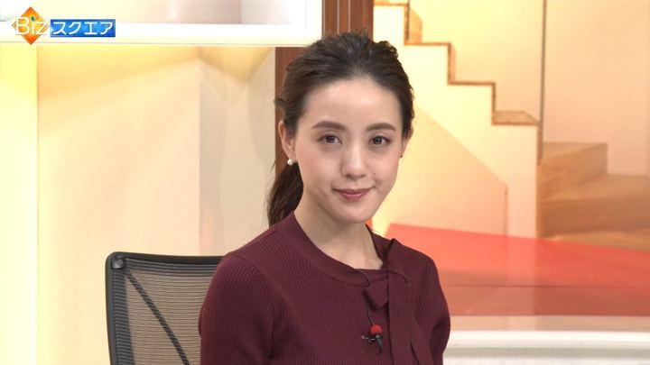 2019年11月24日古谷有美の画像10枚目