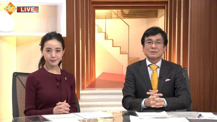 2019年11月24日古谷有美の画像11枚目