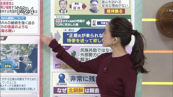 2019年11月29日古谷有美の画像04枚目