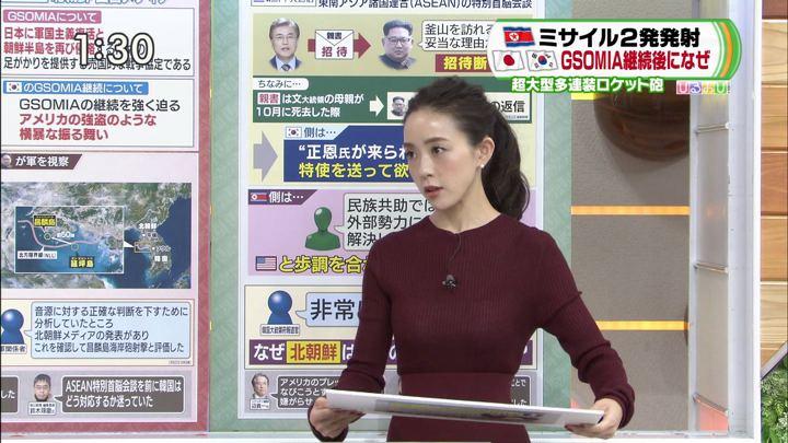2019年11月29日古谷有美の画像10枚目