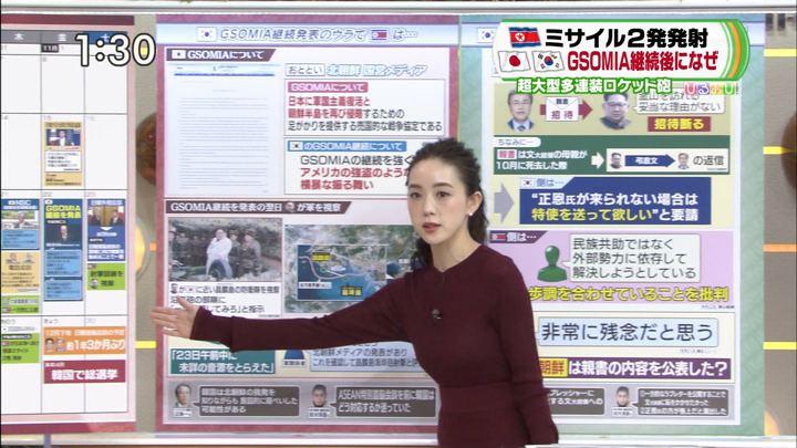 2019年11月29日古谷有美の画像13枚目