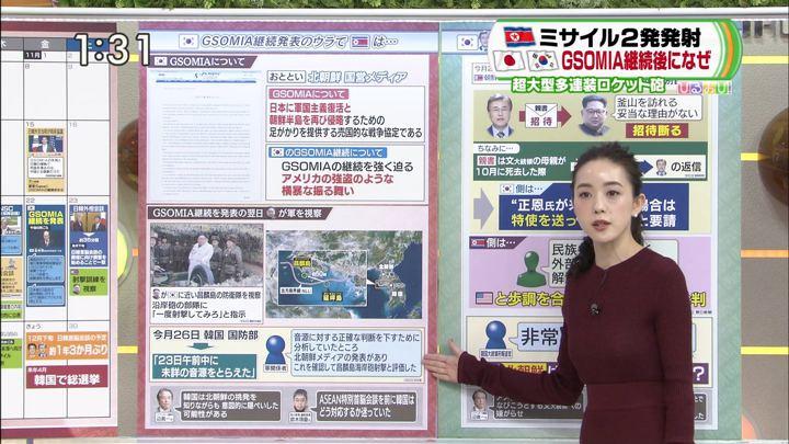 2019年11月29日古谷有美の画像17枚目