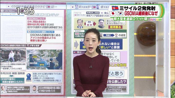 2019年11月29日古谷有美の画像20枚目