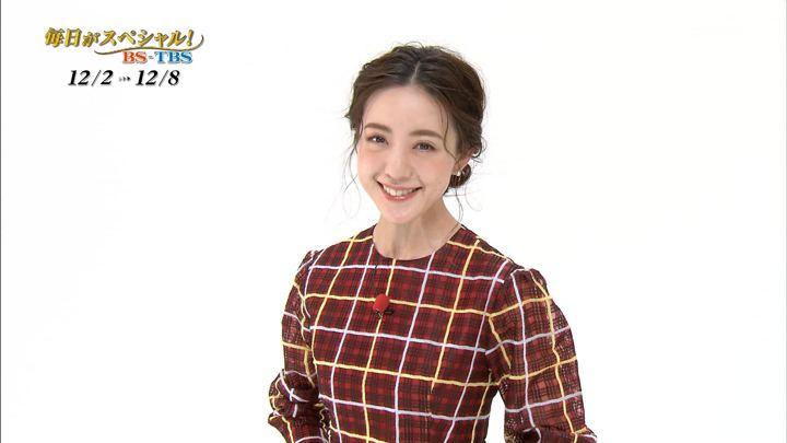 2019年12月01日古谷有美の画像03枚目