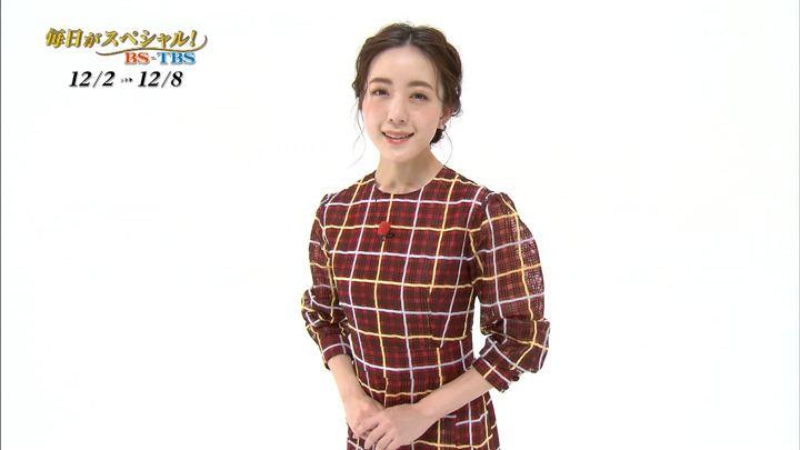 2019年12月01日古谷有美の画像14枚目