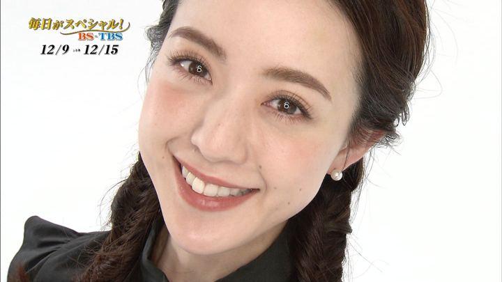 2019年12月08日古谷有美の画像12枚目