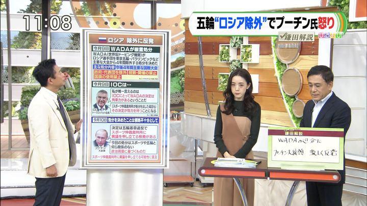 2019年12月11日古谷有美の画像01枚目