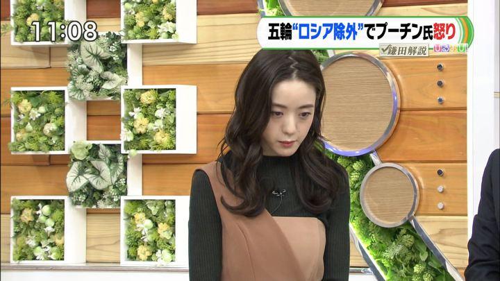 2019年12月11日古谷有美の画像02枚目