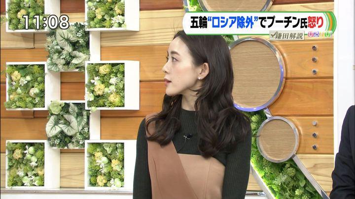 2019年12月11日古谷有美の画像04枚目