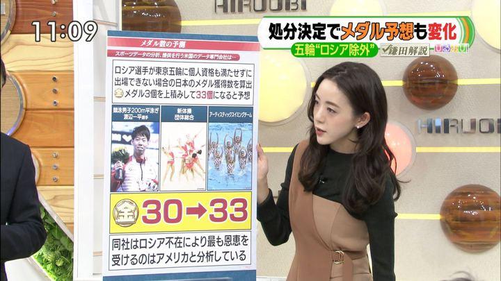 2019年12月11日古谷有美の画像06枚目