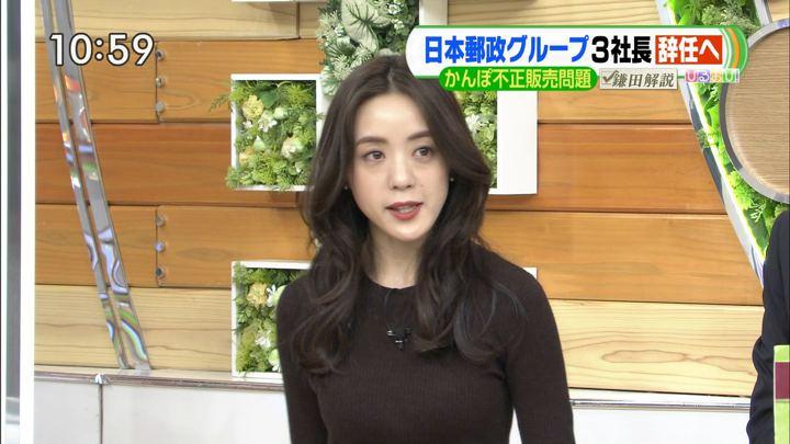 2019年12月25日古谷有美の画像02枚目