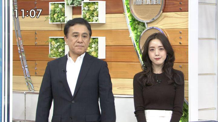 2019年12月25日古谷有美の画像10枚目