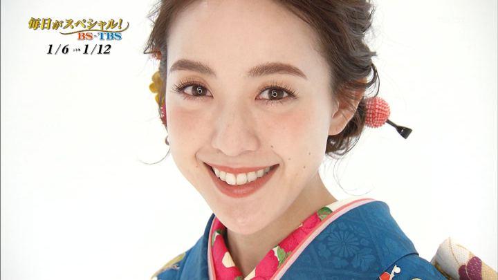 2020年01月04日古谷有美の画像11枚目