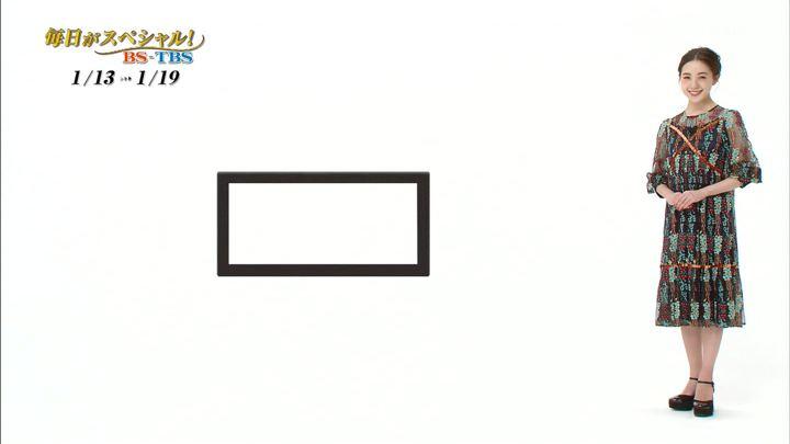 2020年01月12日古谷有美の画像06枚目