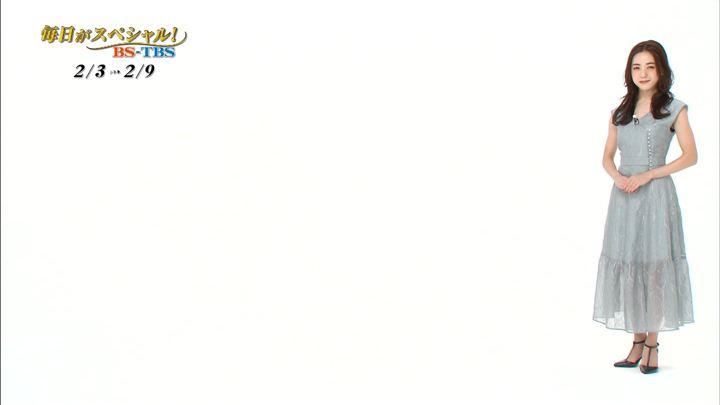 2020年02月02日古谷有美の画像19枚目