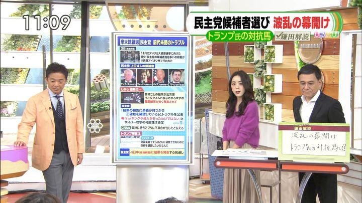 2020年02月05日古谷有美の画像03枚目
