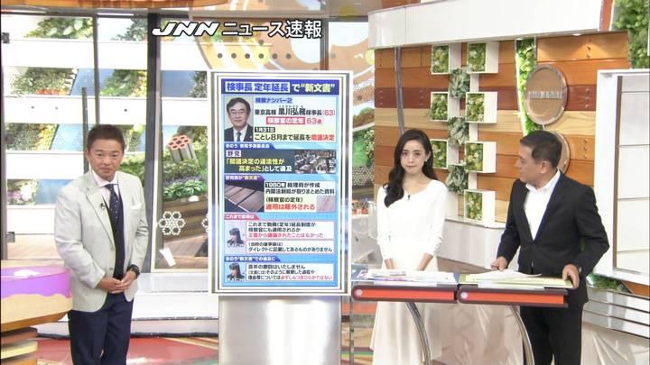 2020年02月26日古谷有美の画像01枚目