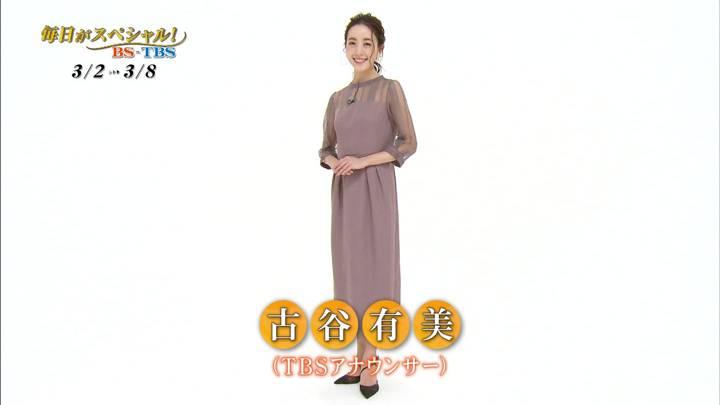 2020年03月01日古谷有美の画像03枚目