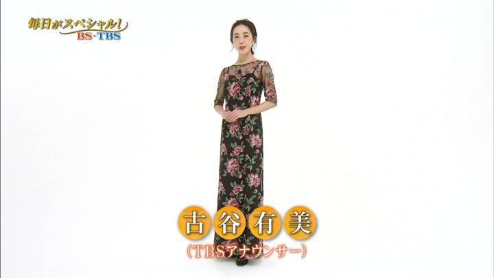2020年03月08日古谷有美の画像03枚目