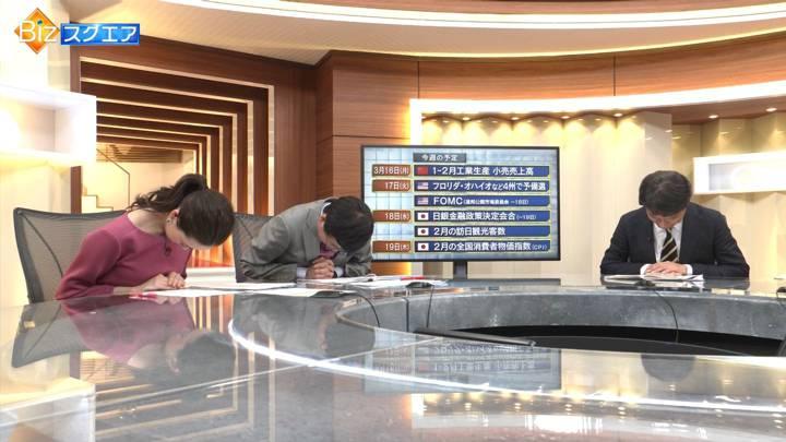 2020年03月15日古谷有美の画像11枚目
