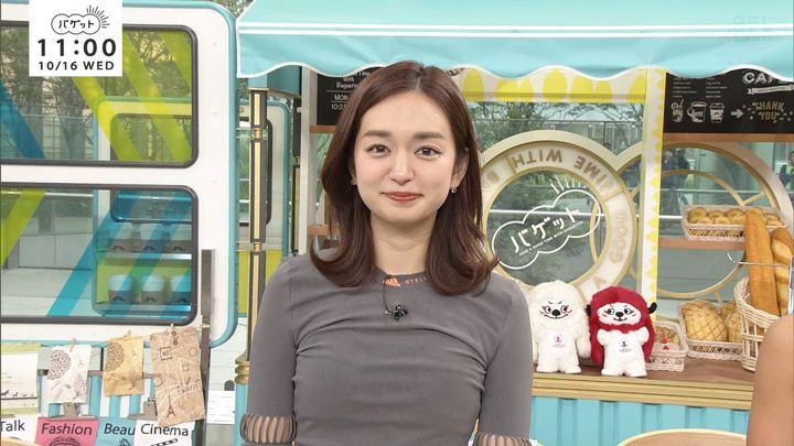 2019年10月16日後藤晴菜の画像01枚目