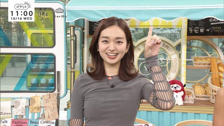 2019年10月16日後藤晴菜の画像02枚目