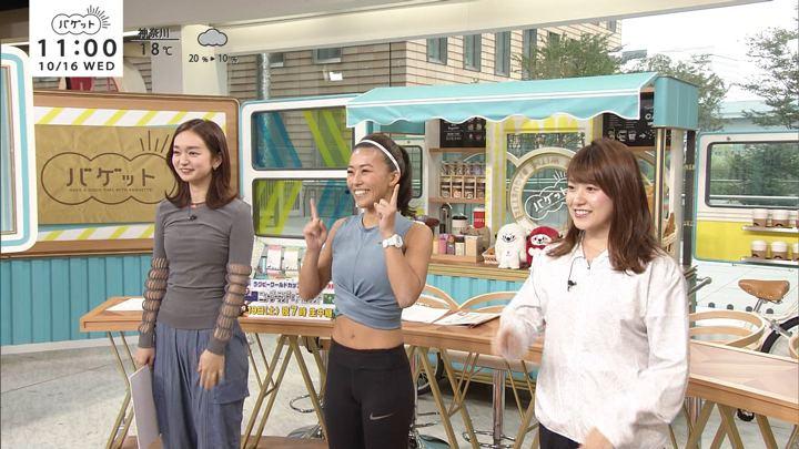 2019年10月16日後藤晴菜の画像03枚目
