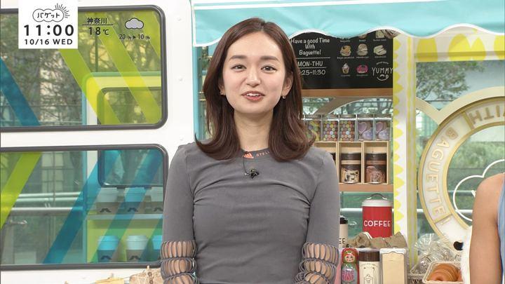 2019年10月16日後藤晴菜の画像04枚目