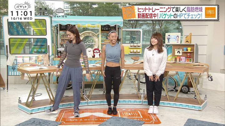 2019年10月16日後藤晴菜の画像07枚目