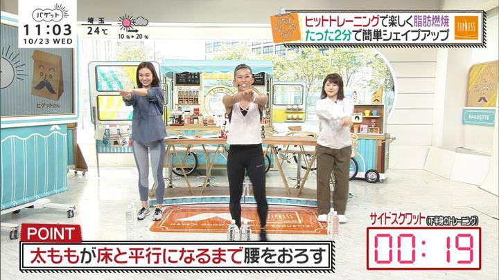 2019年10月23日後藤晴菜の画像14枚目