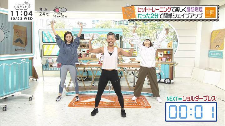 2019年10月23日後藤晴菜の画像20枚目