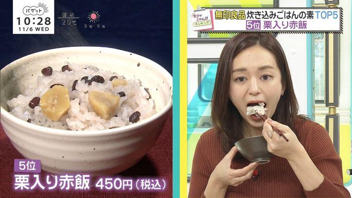 2019年11月06日後藤晴菜の画像04枚目
