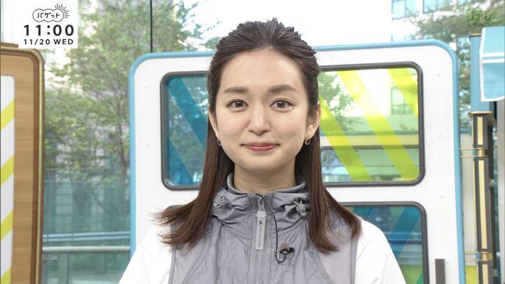 2019年11月20日後藤晴菜の画像01枚目