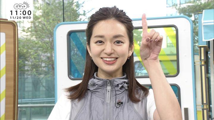 2019年11月20日後藤晴菜の画像02枚目