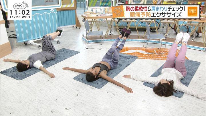2019年11月20日後藤晴菜の画像10枚目