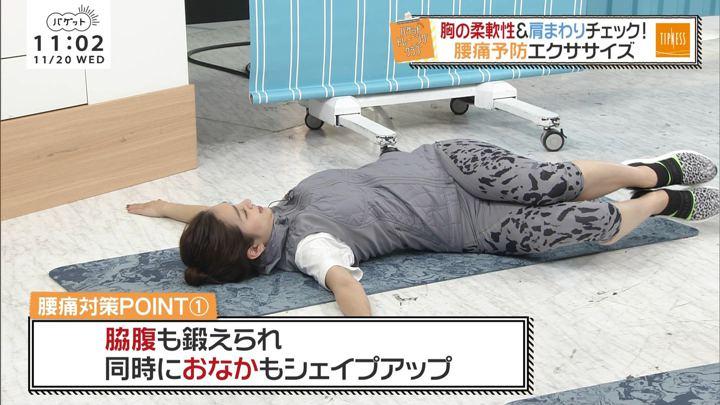 2019年11月20日後藤晴菜の画像11枚目
