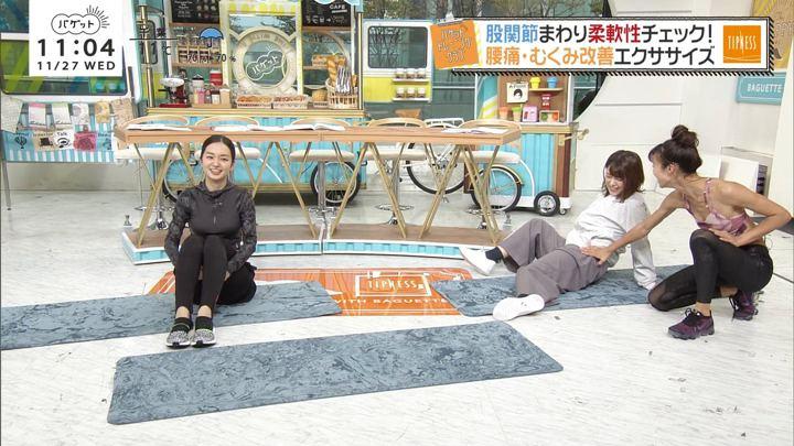 2019年11月27日後藤晴菜の画像12枚目