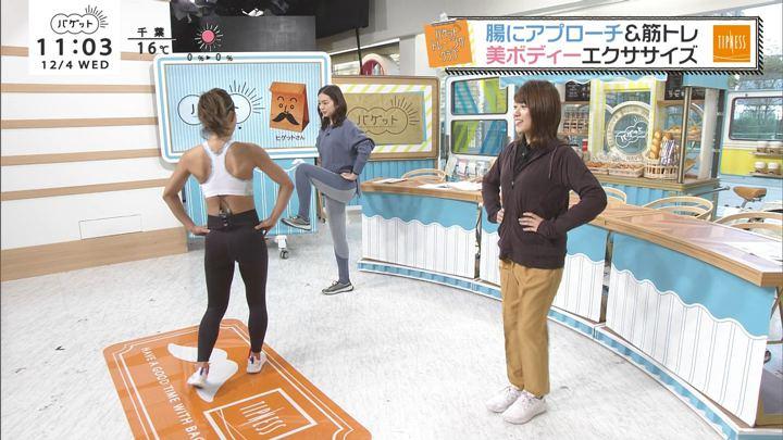 2019年12月04日後藤晴菜の画像11枚目