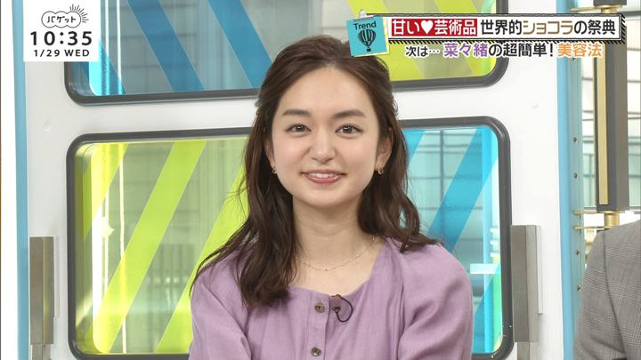 2020年01月29日後藤晴菜の画像01枚目