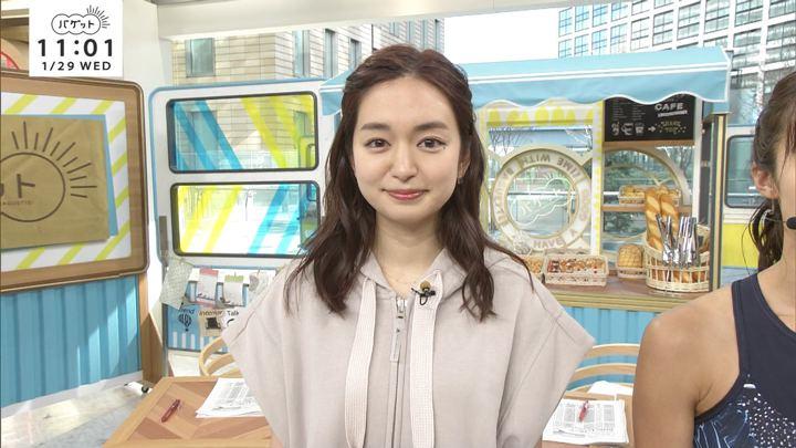 2020年01月29日後藤晴菜の画像02枚目