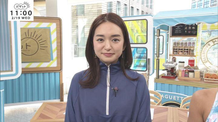 2020年02月19日後藤晴菜の画像01枚目