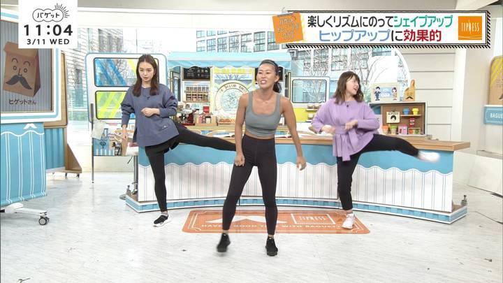2020年03月11日後藤晴菜の画像09枚目