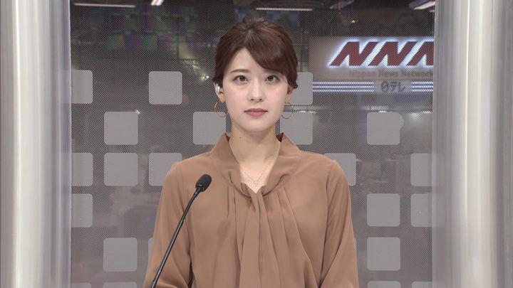 2019年10月10日郡司恭子の画像01枚目