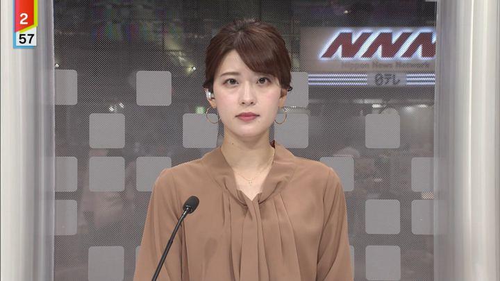 2019年10月10日郡司恭子の画像11枚目