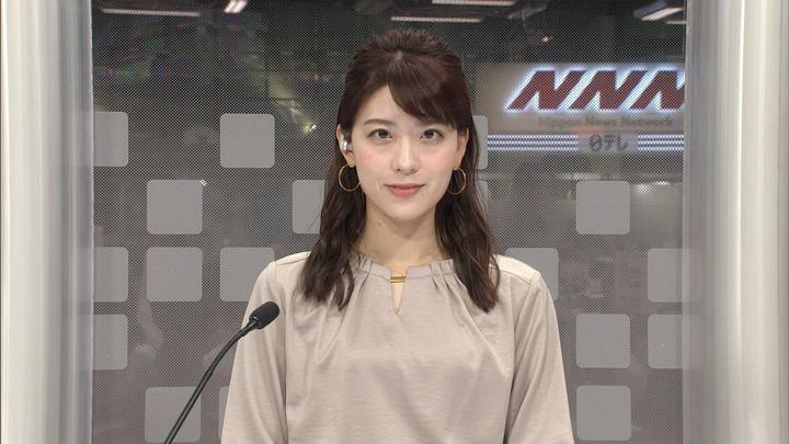 2019年10月21日郡司恭子の画像01枚目